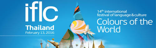 Bangkok to host 14th International Festival of Language and Culture