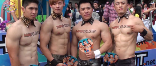 Taiwan gay dating site